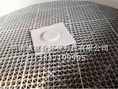 pp塑料格栅板