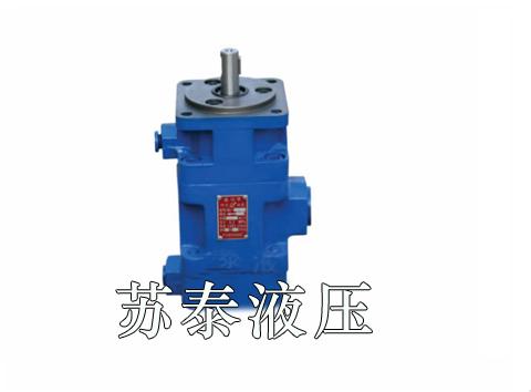 泰州叶片型双联齿轮泵