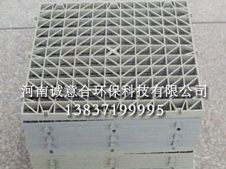 阻燃pp板