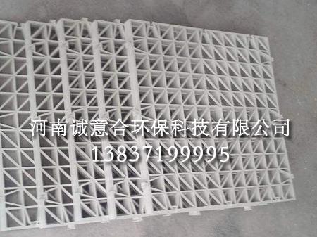 聚丙烯pp网格板