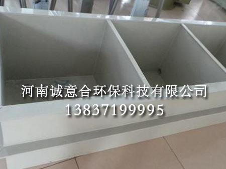 防腐电镀槽设备