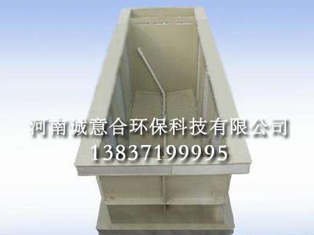PVC防腐槽