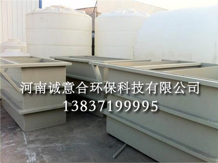 耐酸碱防腐槽