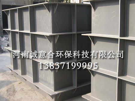 酸贮槽防腐
