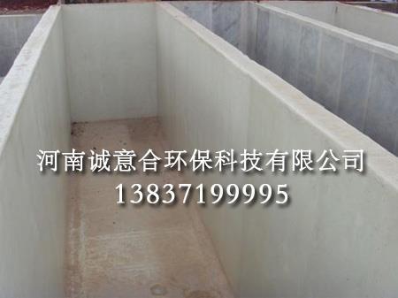 pp酸洗槽