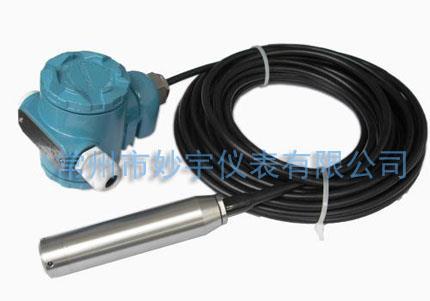 缆式投入式液位变送器