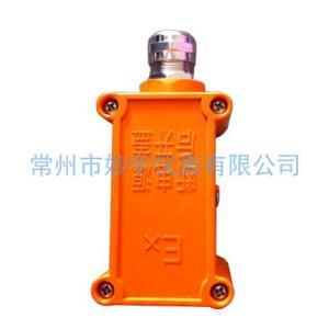 桔黃色發訊器