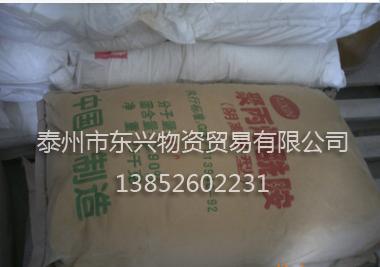 聚丙烯酰胺供货商
