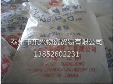 磷酸盐供货商