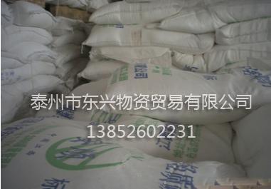 碳酸钙直销