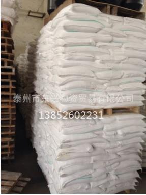 碳酸钙供货商