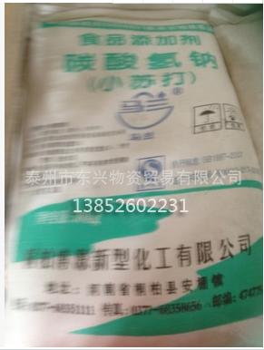碳酸盐价格