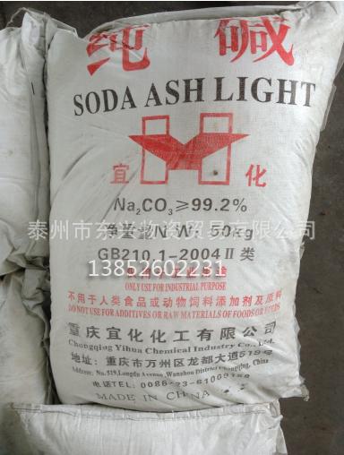 碳酸盐批发