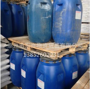 洗涤剂供货商