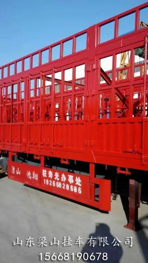 仓栏式半挂车供货商