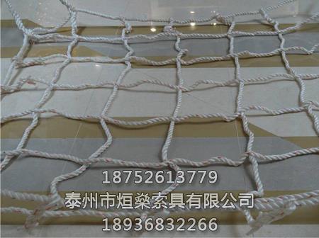 吊网、安全网