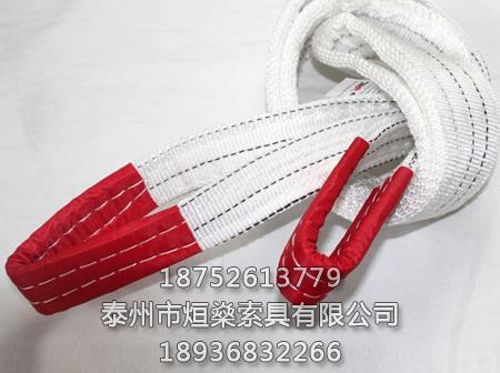 迪尼玛吊装带