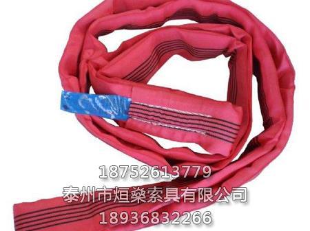 迪尼玛吊装带定制