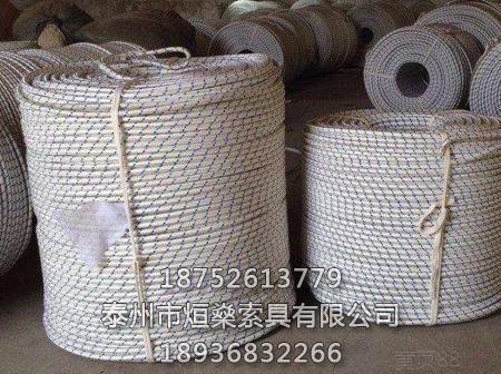 迪尼玛牵引绳厂家