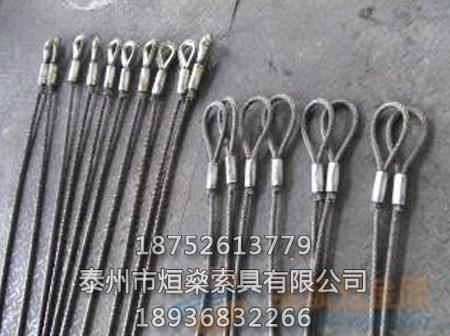 压制钢丝绳索具厂家
