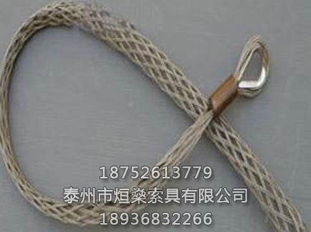 电缆网套厂家