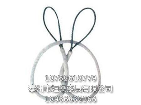 复合钢丝绳索具直销