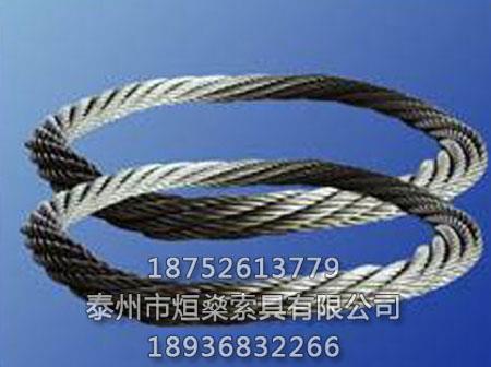 复合钢丝绳索具厂家