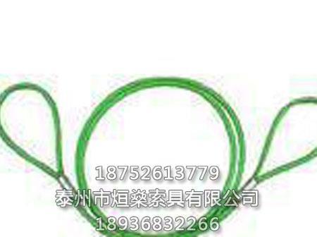 复合钢丝绳索具定制