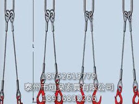 钢丝绳索具定制