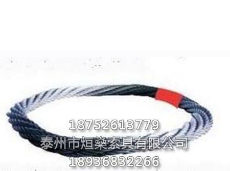 无接头钢丝绳索具定制