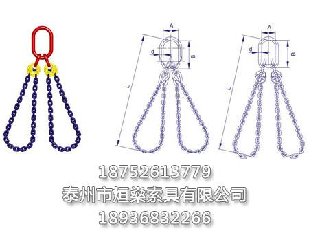 环型链条索具