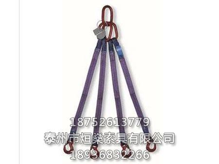 吊装带组合吊梁吊具