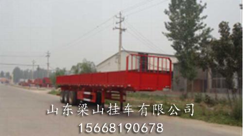 标准自卸运输半挂车加工