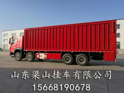 输送带式自卸半挂车供货商