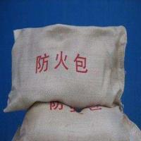 防火包供货商