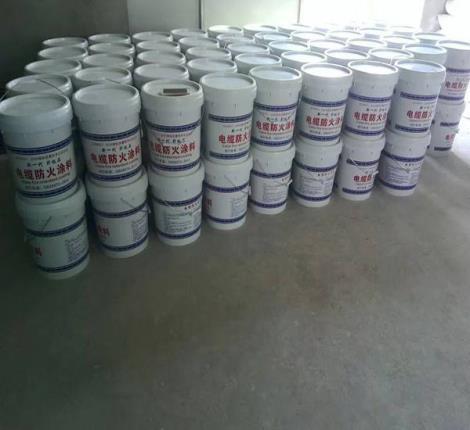 防火涂料生产商