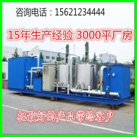 供应沥青罐   燃油式沥青罐  厂家加工