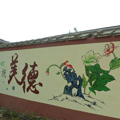 墙艺彩绘设计