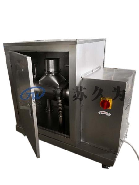 铁皮石斛磨粉机