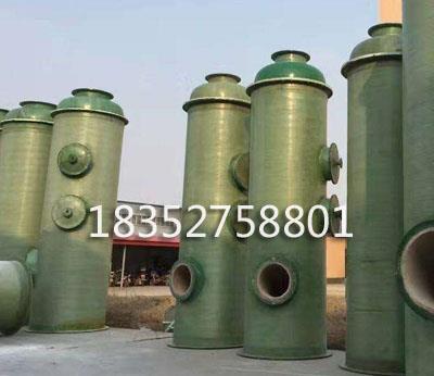 废气处理净化塔加工厂家