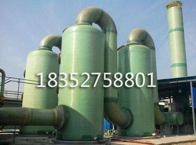 废气吸收塔加工