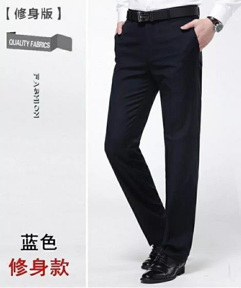 男士防皱裤