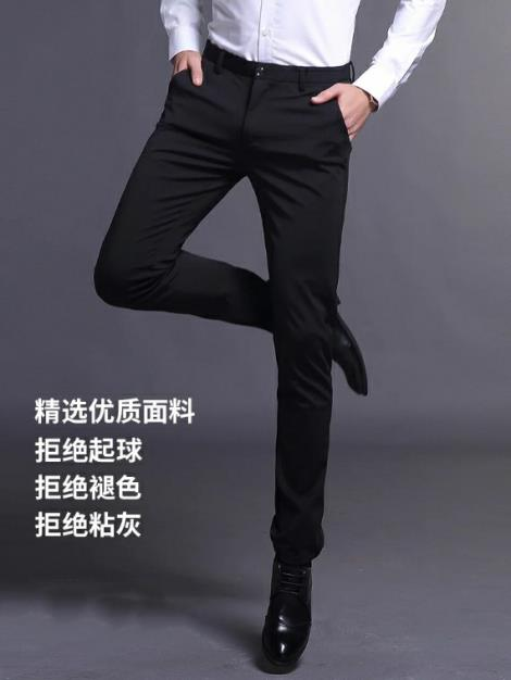 男士商务休闲裤