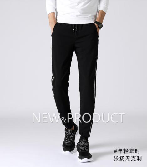 男士时尚休闲裤