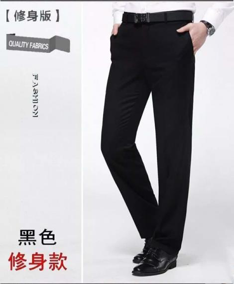 男士防皱裤生产