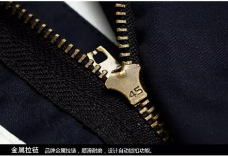 男士加肥裤生产