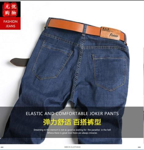 男士商务牛仔裤生产商