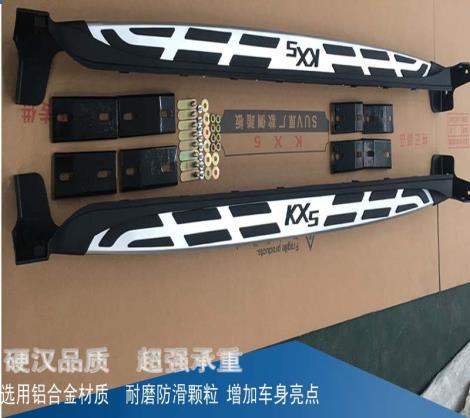 KX5原厂脚踏板