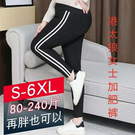 女士加肥裤生产