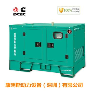 上海康明斯发电机_上海发电机厂家_上海...